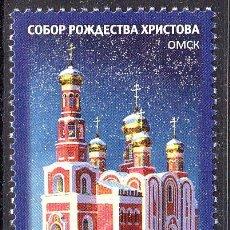 Sellos: RUSIA 2019 CATEDRAL DE LA NATIVIDAD - RELIGION. Lote 162399958