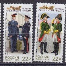 Sellos: RUSIA 2019 HISTORIA DEL UNIFORME RUSO. UNIFORMES DEL SERVICIO DE MENSAJERÍA DE RUSIA.. Lote 162405386