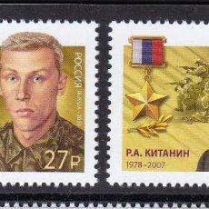 Sellos: RUSIA 2019 HÉROES DE LA FEDERACIÓN RUSA. ROMAN KITANIN (1978–2007), OLEG TERESHKIN (1971–1995). Lote 162406590