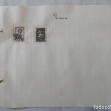 Sellos: LOTE SELLOS RUSIA. Lote 162451774