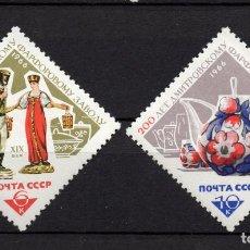 Sellos: RUSIA 3060/61** - AÑO 1966 - BICENTENARIO DE LA FÁBRICA DE CERÁMICA DMITROV. Lote 242915295