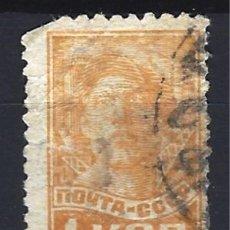 Sellos: UNIÓN SOVIÉTICA / RUSIA 1929 - SERIE BASICA - SELLO USADO. Lote 163893794