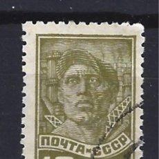 Sellos: UNIÓN SOVIÉTICA / RUSIA 1929 - SERIE BASICA - SELLO USADO. Lote 163895314
