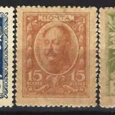 Sellos: RUSIA 1915 - ROMANOV - S.COMPLETA - SELLOS SIN GOMA CON FIJASELLOS. Lote 163955902
