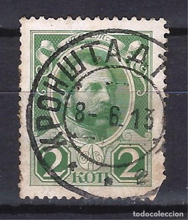 RUSIA 1913 - DINASTÍA ROMANOV, ALEJANDRO II - SELLO USADO (Sellos - Extranjero - Europa - Rusia)