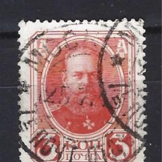 Sellos: RUSIA 1913 - DINASTÍA ROMANOV, ALEJANDRO III - SELLO USADO. Lote 163960438