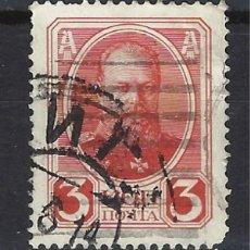Sellos: RUSIA 1913 - DINASTÍA ROMANOV, ALEJANDRO III - SELLO USADO. Lote 163960570