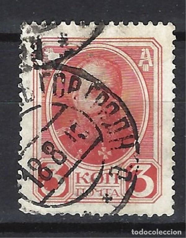 RUSIA 1913 - DINASTÍA ROMANOV, ALEJANDRO III - SELLO USADO (Sellos - Extranjero - Europa - Rusia)