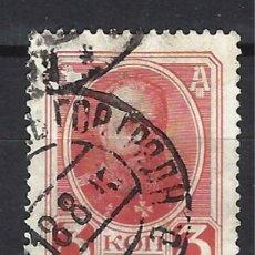 Sellos: RUSIA 1913 - DINASTÍA ROMANOV, ALEJANDRO III - SELLO USADO. Lote 163960626