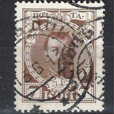 Sellos: RUSIA 1913 - DINASTÍA ROMANOV, NICÓLAS II - SELLO USADO. Lote 163961098