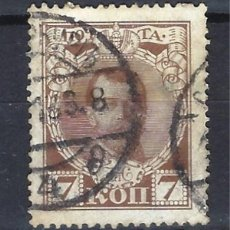 Sellos: RUSIA 1913 - DINASTÍA ROMANOV, NICÓLAS II - SELLO USADO. Lote 163961190