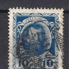 Sellos: RUSIA 1913 - DINASTÍA ROMANOV, NICÓLAS II - SELLO USADO. Lote 163961498