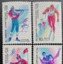 Sellos: 1988. DEPORTES. URSS. 5474 / 5478. JUEGOS OLÍMPICOS CALGARY. SERIE COMPLETA. NUEVO.. Lote 164567346