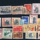 Sellos: LOTE DE SELLOS DE RUSIA USADOS UNAS 13 SERIES Y OTROS 1960/1961. Lote 165124698