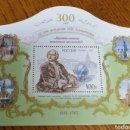 Sellos: RUSIA: HB. N°347 MLH, AÑO 2011. Lote 165634625