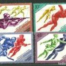 Sellos: RUSIA 1984 IVERT 5071/4 *** JUEGOS OLIMPICOS DE INVIERNO EN SARAJEVO - DEPORTES. Lote 166995584