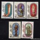 Sellos: RUSIA 3522/26** - AÑO 1969 - MUSEO DE CULTURAS ORIENTALES DE MOSCU. Lote 168610996