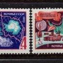 Sellos: RUSIA 3583/84** - AÑO 1970 - BARCOS - 150º ANIVERSARIO DEL DESCUBRIMIENTO DE LA ANTARTIDA. Lote 168611168
