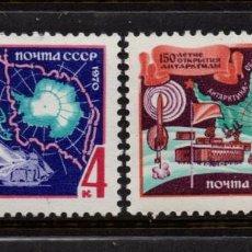 Sellos: RUSIA 3583/84** - AÑO 1970 - BARCOS - 150º ANIVERSARIO DEL DESCUBRIMIENTO DE LA ANTARTIDA. Lote 195245308