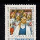 Sellos: RUSIA 3939** - AÑO 1973 - CENTENARIO DE LA FIESTA DE LA CANCION DE LETONIA. Lote 168612276