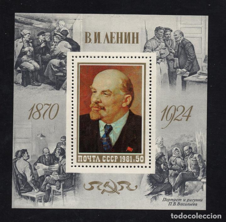 RUSIA HB 149** - AÑO 1981 - 111º ANIVERSARIO DEL NACIMIENTO DE LENIN (Sellos - Extranjero - Europa - Rusia)