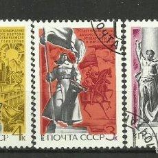 Francobolli: RUSIA 1972 SELLO USADO -ANIVERSARIO LIBERACION TERRITORIOS DEL LEJANO OESTE. Lote 168944976