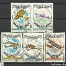 Francobolli: RUSIA 1976 SELLO USADO -AVIONES- SERIE COMPLETA. Lote 169030264