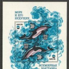 Sellos: RUSIA - EXPO 75 - BLOQUE NUEVO CON 2 SELLOS CON ORCAS - MIRE MIS OTROS LOTES. Lote 169607088