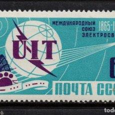 Sellos: RUSIA 2928** - AÑO 1965 - CENTENARIO DE LA UNIÓN INTERNACIONAL DE TELECOMUNICACIONES. Lote 186462050