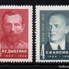 Sellos: RUSIA 3485/86** - AÑO 1969 - HOMBRES DE ESTADO SOVIETICOS. Lote 194975752