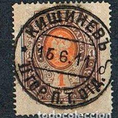 Sellos: RUSIA Nº 43 A, ESCUDO NACIONAL, USADO (AÑO 1889), MUY RARO EN USADO. Lote 170003340
