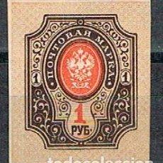 Sellos: RUSIA Nº 43 A, ESCUDO NACIONAL, NUEVO *** SIN DENTAR (AÑO 1889). Lote 170003940
