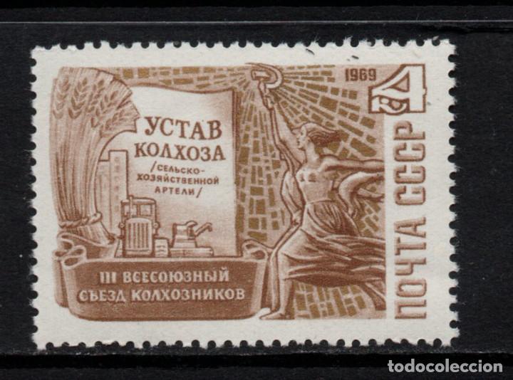 RUSIA 3547** - AÑO 1969 - 3º CONGRESO DE GRANJAS COLECTIVAS (Sellos - Extranjero - Europa - Rusia)