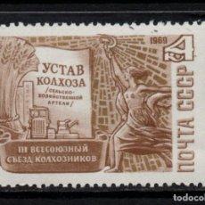 Sellos: RUSIA 3547** - AÑO 1969 - 3º CONGRESO DE GRANJAS COLECTIVAS. Lote 268175494