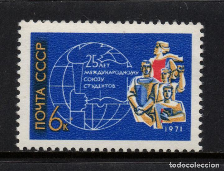 RUSIA 3759** - AÑO 1971 - 25º ANIVERSARIO DE LA UNION INTERNACIONAL DE ESTUDIANTES (Sellos - Extranjero - Europa - Rusia)