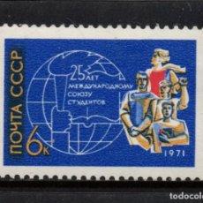 Sellos: RUSIA 3759** - AÑO 1971 - 25º ANIVERSARIO DE LA UNION INTERNACIONAL DE ESTUDIANTES. Lote 195245325