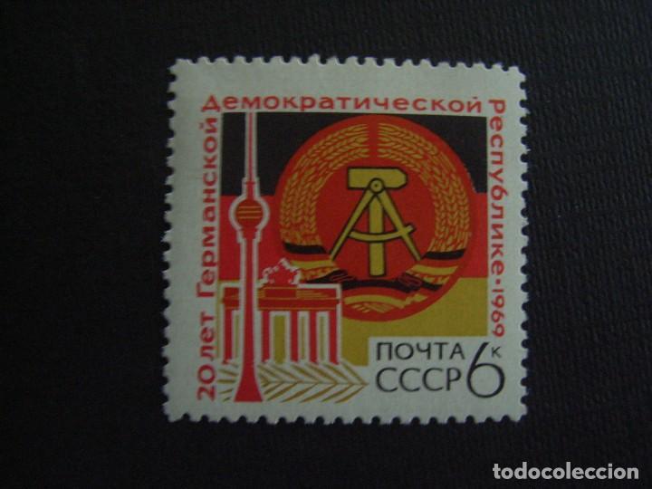 RUSIA Nº YVERT 3538*** AÑO 1969. 20 ANIVERSARIO REPUBLICA DEMOCRATICA ALEMANA (Sellos - Extranjero - Europa - Rusia)
