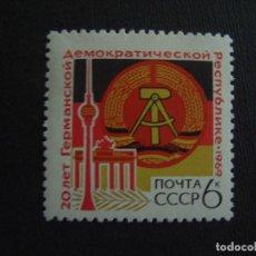 Sellos: RUSIA Nº YVERT 3538*** AÑO 1969. 20 ANIVERSARIO REPUBLICA DEMOCRATICA ALEMANA. Lote 195438251