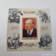 Sellos: RUSIA, 1981, 111º ANIV. NACIMIENTO LENIN , SCOTT 4930** YVERT 149** HB, HOJA BLOQUE SIN FIJASELLO. Lote 171228864