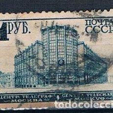 Sellos: RUSIA SELLO USADO 1930 DENTADO 10 1/2 X 12 1/2 YVES 455. Lote 171642550