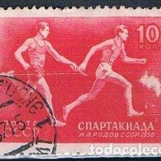 Sellos: RUSIA SELLO USADO 1956 YVES 1829. Lote 171642568