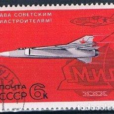 Sellos: RUSIA SELLO USADO 1969 YVES 3557. Lote 171642582