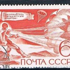 Sellos: RUSIA SELLO USADO 1969 YVES 3714. Lote 171642587