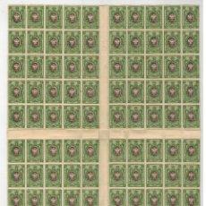 Sellos: PLIEGO 100 SELLOS Nº 48 DE RUSIA AÑO 1889/1904. Lote 171700747