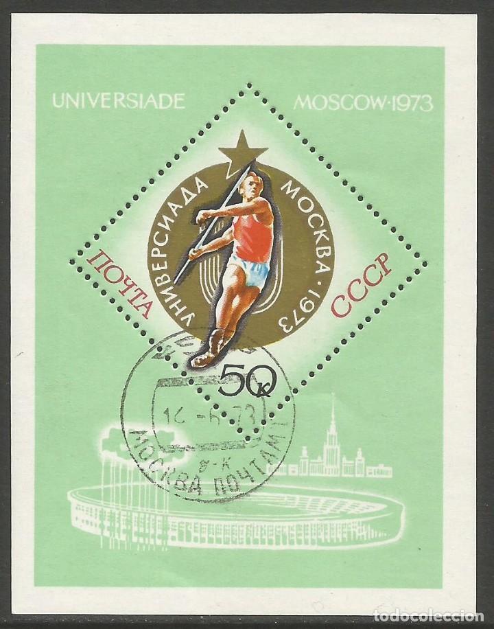 RUSIA - UNIÓN SOVIÉTICA - BLOQUE Nº 88, 1973 - UNIVERSIADE MOSCÚ - LANZA - MIRÉ MIS OTROS LOTES (Sellos - Extranjero - Europa - Rusia)