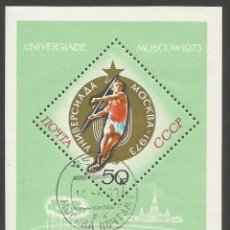 Sellos: RUSIA - UNIÓN SOVIÉTICA - BLOQUE Nº 88, 1973 - UNIVERSIADE MOSCÚ - LANZA - MIRÉ MIS OTROS LOTES. Lote 172098932