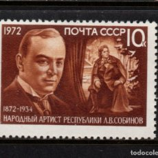 Sellos: RUSIA 3830** - AÑO 1972 - MUSICA - CENTENARIO DEL NACIMIENTO DEL MUSICO L. V. SOBINOV. Lote 195245270