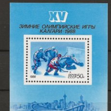 Sellos: R7/ RUSIA YVERT HB 199, MNH **. Lote 172578378