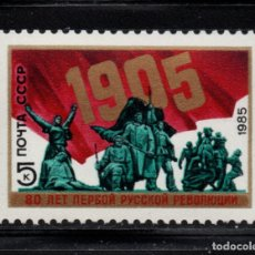 Sellos: RUSIA 5178** - AÑO 1985 - 80º ANIVERSARIO DE LA PRIMERA REVOLUCION RUSA. Lote 226168955