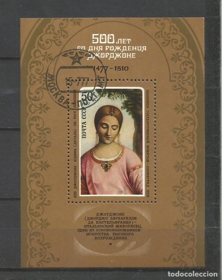 RUSIA AÑO 1977 HOJA BLOQUE Nº 118. CATÁLOGO YVERT. USADA. (Sellos - Extranjero - Europa - Rusia)